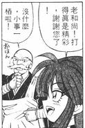 Jukai proud manga