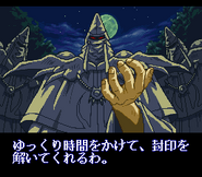 BR Intro Japan 10