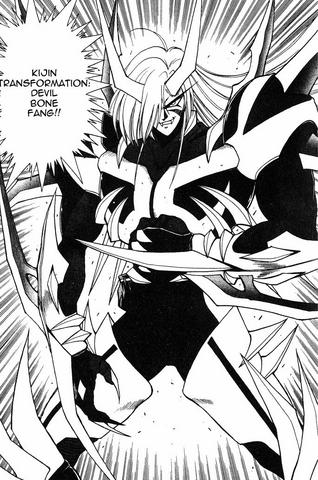 File:Majura manga 3.png