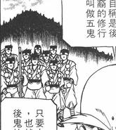 Shugenja Yamabushi manga 04 050