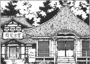 Enno Shrine manga
