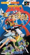 Kishin Douji Zenki 3 - Tenchi Meidou boxart