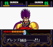 Guren special multiplayer