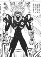 Roh transformed manga