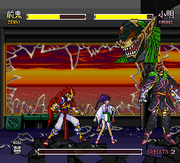 Vajura Fight gameplay