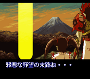 BR Ending Japan 6