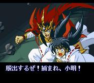 BR Ending Japan 4