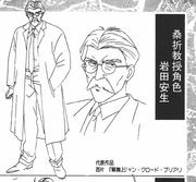 Kuwaori devsketch manga