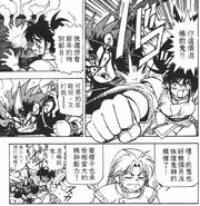 Chiaki hit Chibi Zenki broken TV manga