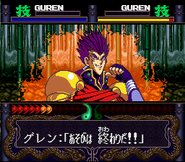 Guren recover multiplayer