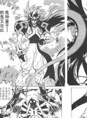 Pentagram Zenki manga
