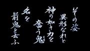 OVA intro