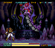 Battle Raiden Zenki VS Anjura Japan 7
