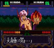 Hiruda special multiplayer 2