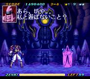 Battle Raiden Zenki VS Anjura Japan