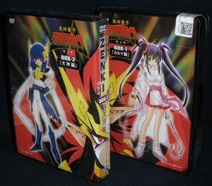 Kishin Douji Zenki anime DVD release boxes