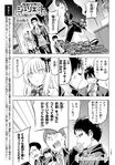 Chapter 88