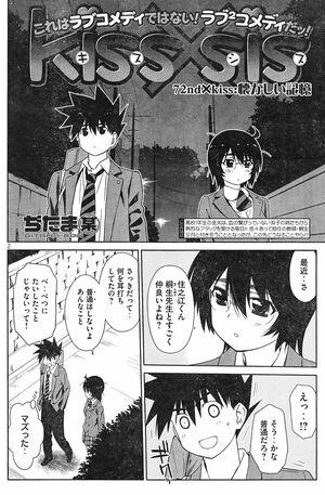 Kissxsis Manga Chapter 072