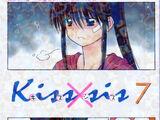Kissxsis Volume 07