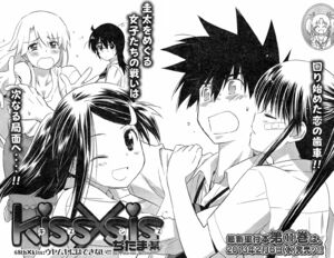 Kissxsis Manga Chapter 068