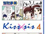 Kissxsis Volume 04