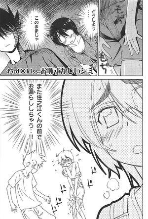 Kissxsis Manga Chapter 043