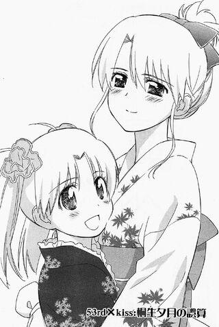 Kissxsis Manga Chapter 053