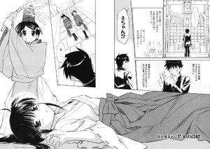 Kissxsis Manga Chapter 004