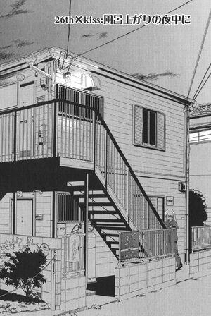 Kissxsis Manga Chapter 026
