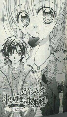 File:Manga Chapter 40 Cover.jpg