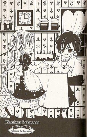 File:Manga Chapter 33 Cover.jpg