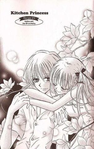 File:Manga Chapter 24 Cover.jpg