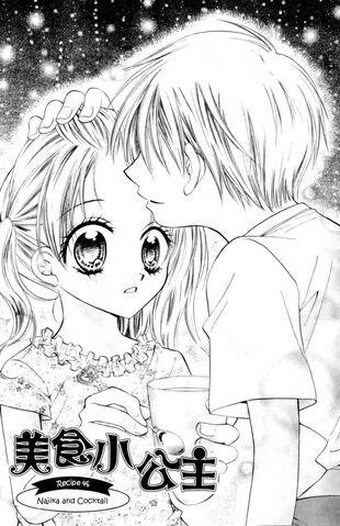 File:Manga Chapter 46 Cover.jpg