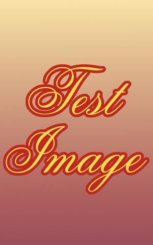 File:Test Image.png