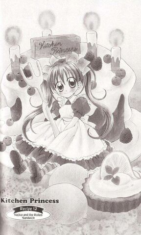 File:Manga Chapter 12 Cover.jpg