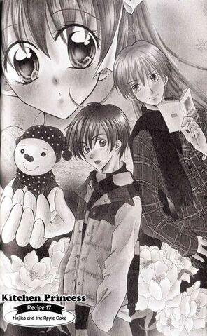 File:Manga Chapter 17 Cover.jpg