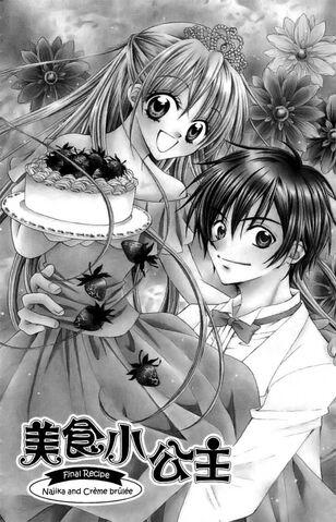 File:Manga Chapter 47 Cover.jpg