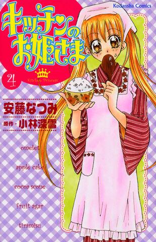 File:Volume 4 (japanese).jpg