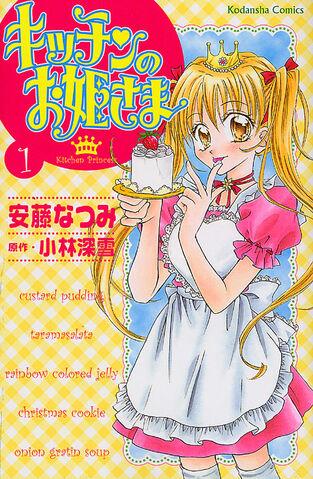 File:Volume 1 (japanese).jpg