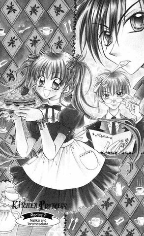 File:Manga Chapter 2 Cover.jpg