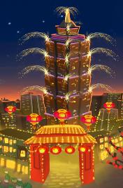 Taipei Citea