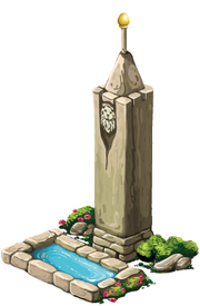 Brightwood monument last