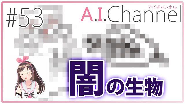 File:Video53.jpg