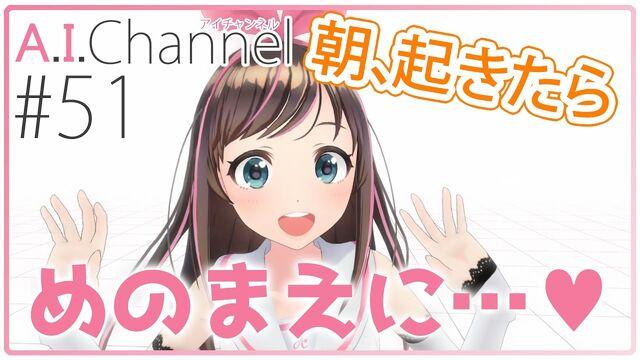 File:Video51.jpg