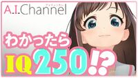 Video125