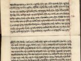 Sanskrit Hol