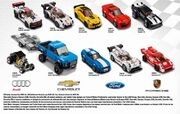 Speed Champions modele 2016