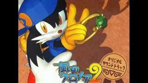 Klonoa 2 - Quenchless Curiosity