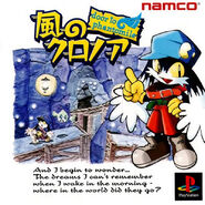 klonoa door to phantomile ost