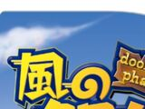 Klonoa (Wii Game)